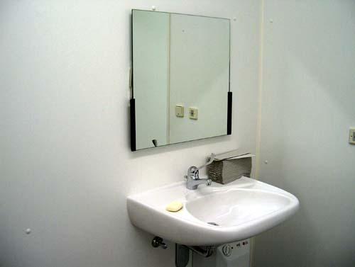 Waschbecken Behindertengerecht : Rainbow sanit?rcontainer hamburg