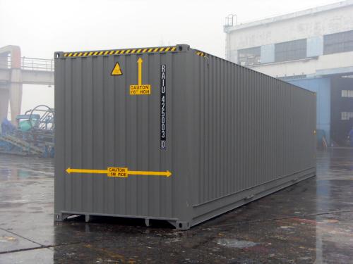 rainbow hamburg seecontainer gebrauchte und neue seecontainer neucontainer. Black Bedroom Furniture Sets. Home Design Ideas